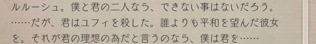 f:id:yuyu001:20190908071336j:plain