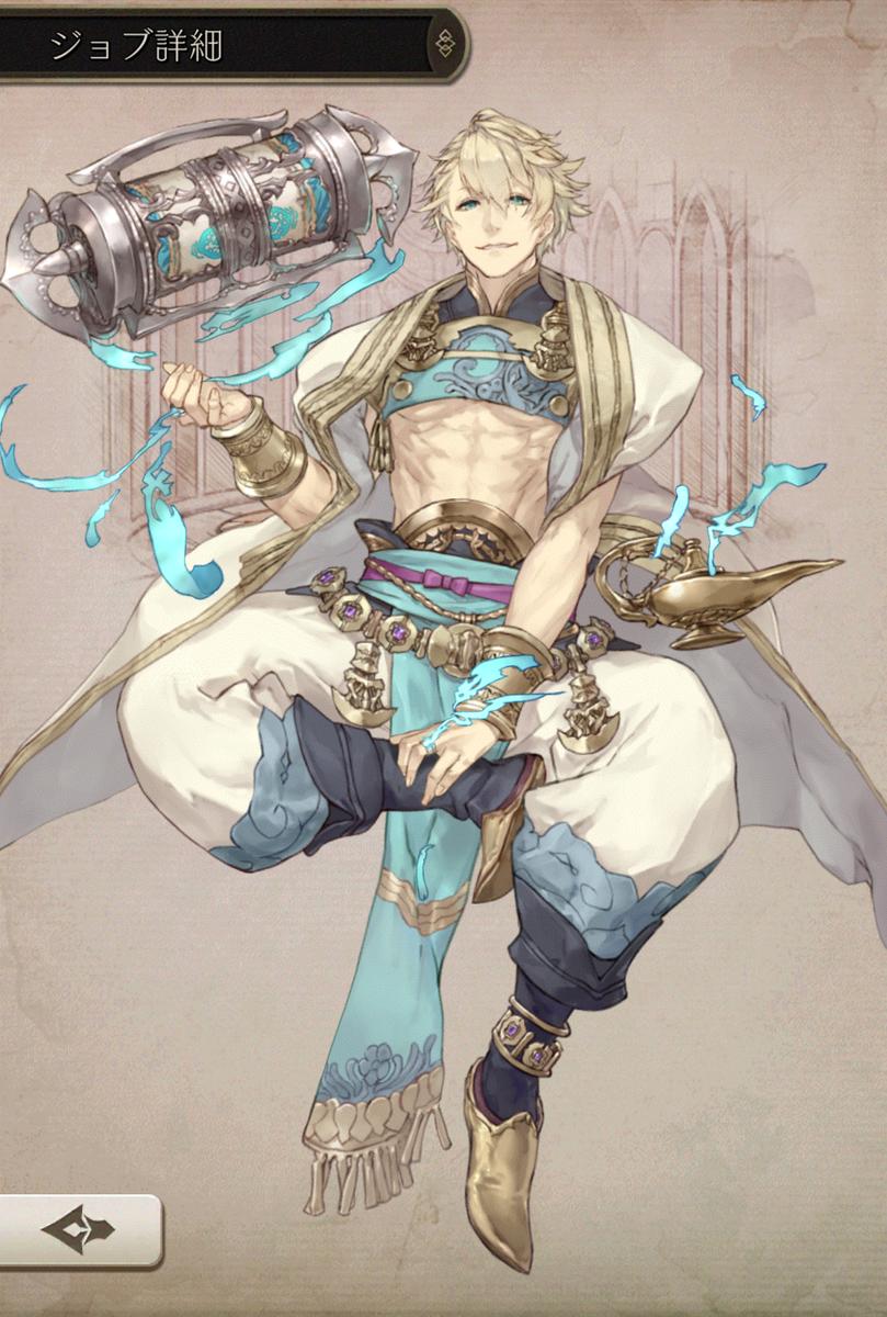 f:id:yuyu001:20190908074106p:plain
