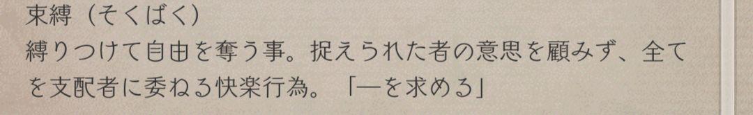 f:id:yuyu001:20190908215311j:plain
