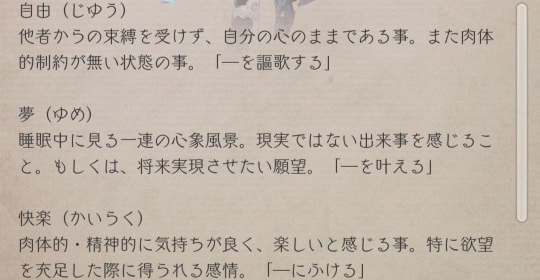 f:id:yuyu001:20190908215312j:plain