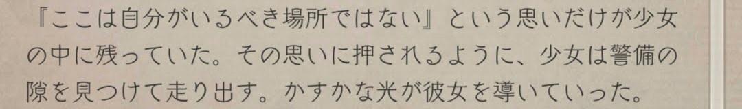 f:id:yuyu001:20191114002837j:plain
