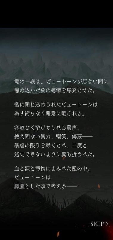 12_拡張子変換後.jpg