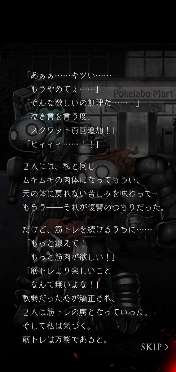 f:id:yuyu001:20200204001333j:plain