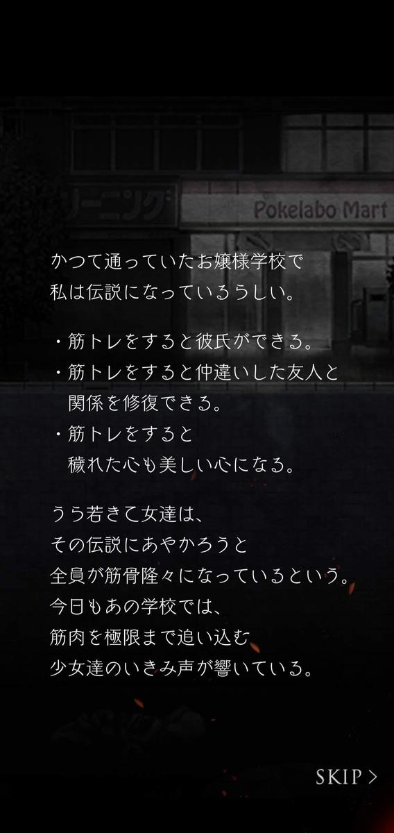 f:id:yuyu001:20200204001334j:plain