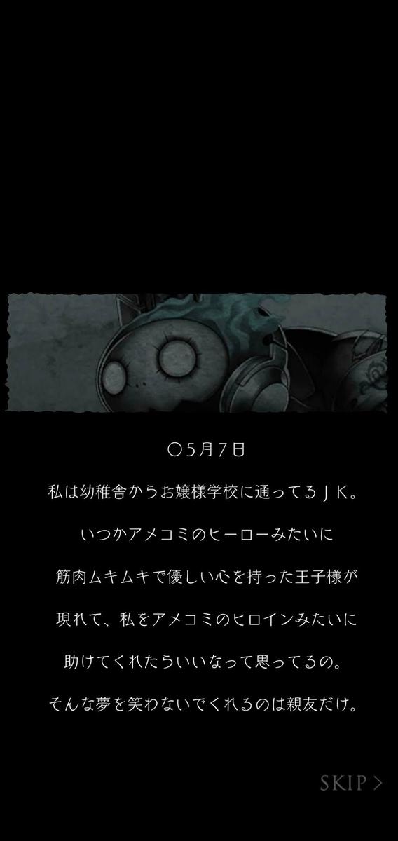 f:id:yuyu001:20200204002055j:plain
