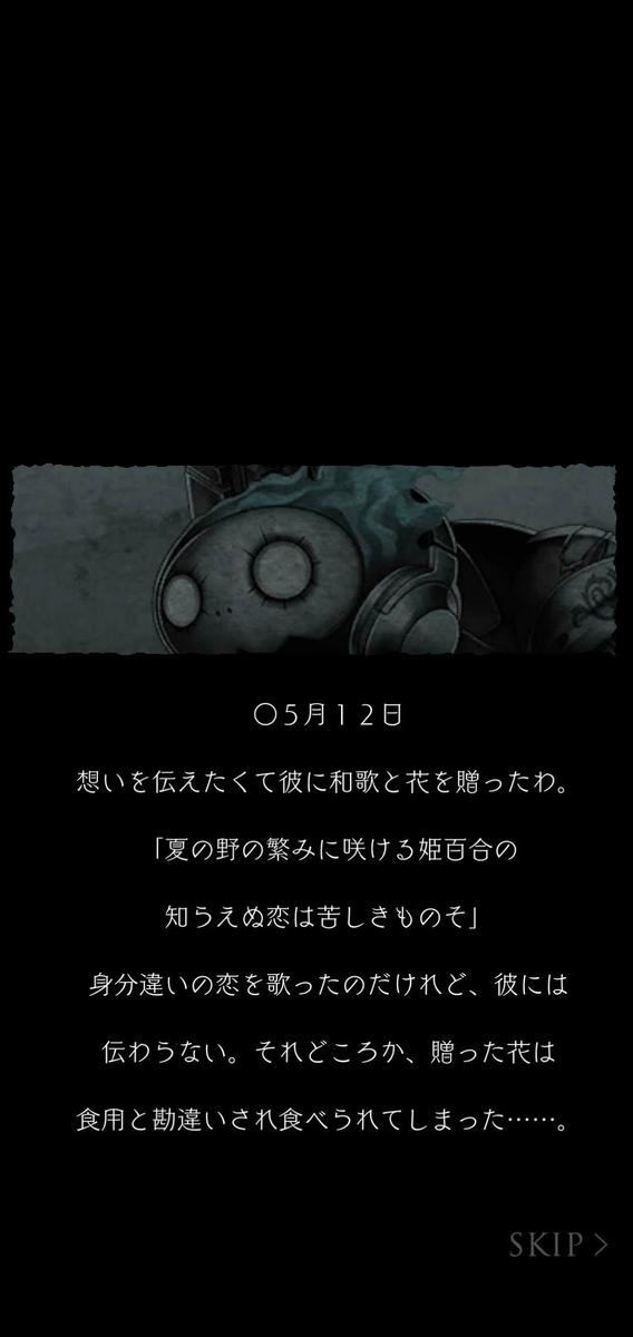 f:id:yuyu001:20200204002201j:plain