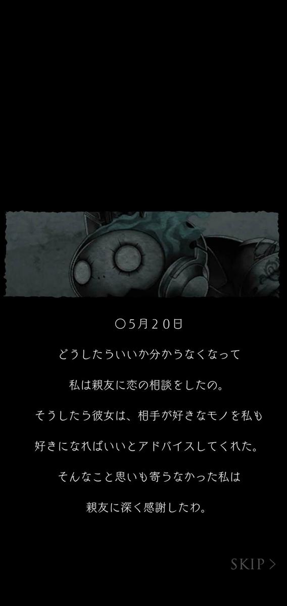 f:id:yuyu001:20200204002212j:plain