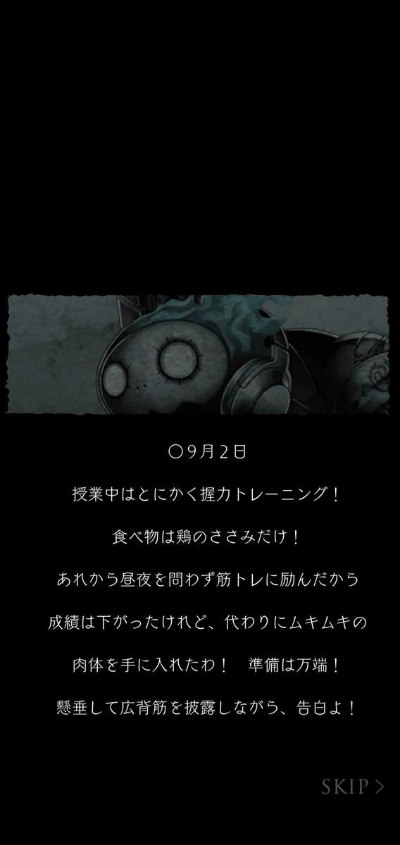 f:id:yuyu001:20200204002240j:plain