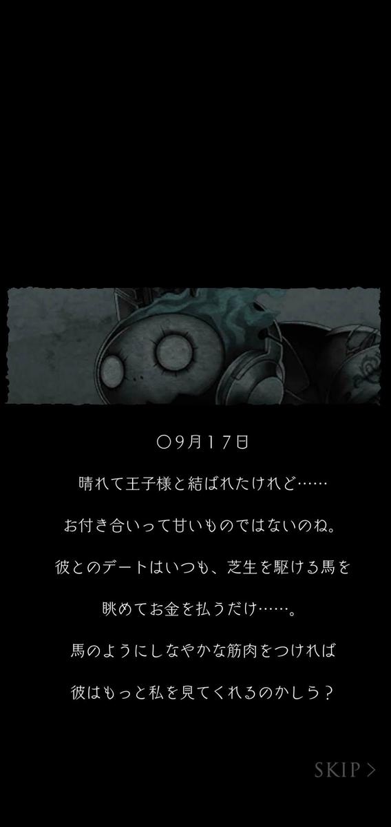 f:id:yuyu001:20200204002258j:plain