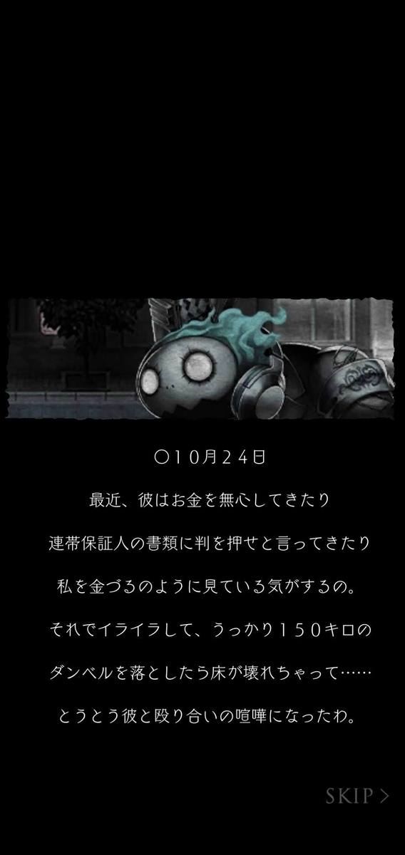 f:id:yuyu001:20200204002310j:plain