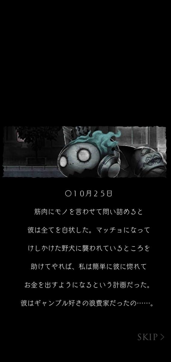 f:id:yuyu001:20200204002319j:plain