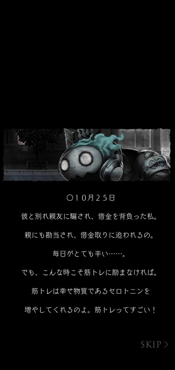f:id:yuyu001:20200204002327j:plain
