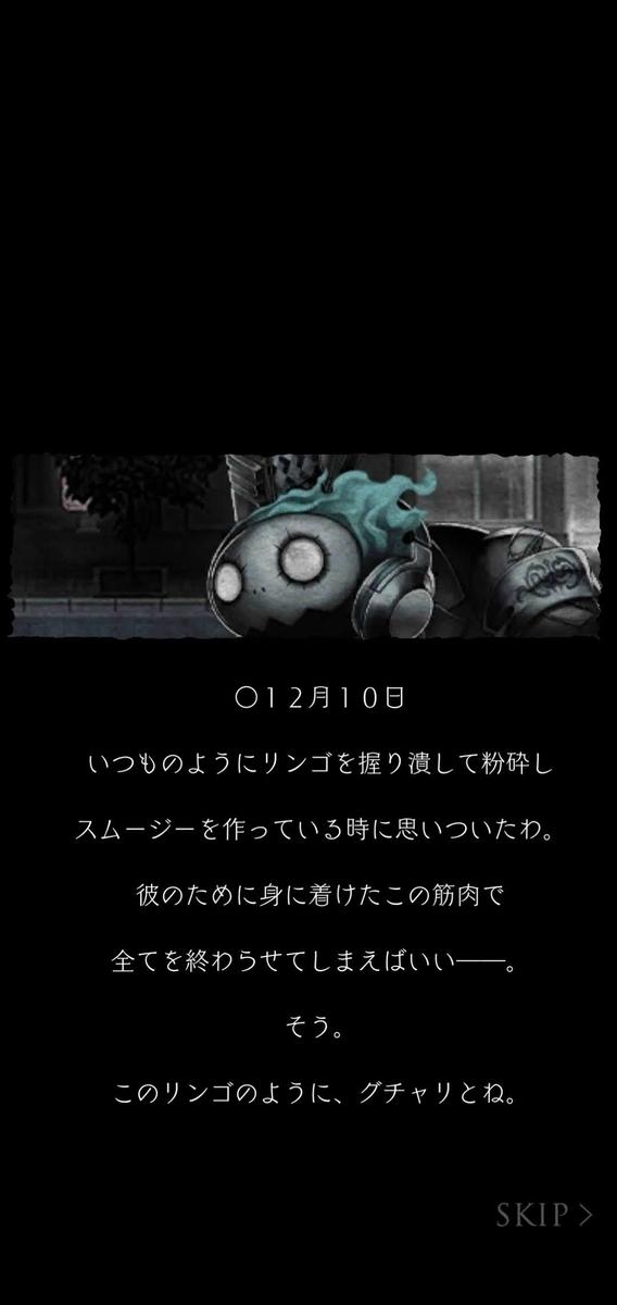 f:id:yuyu001:20200204002335j:plain