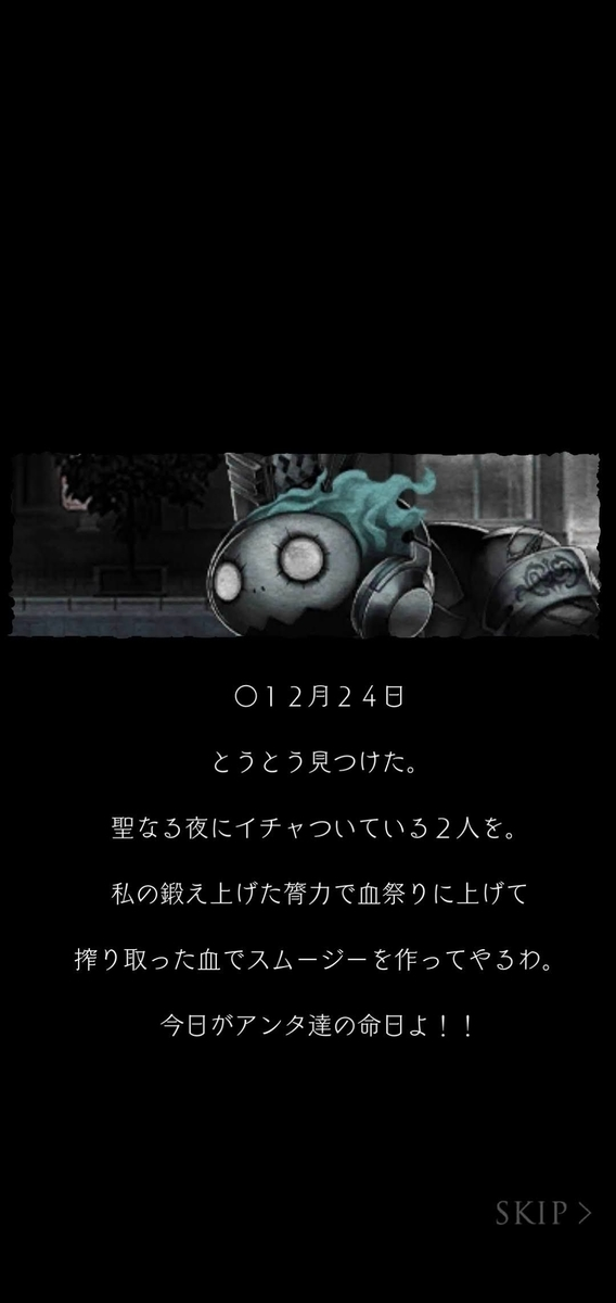 f:id:yuyu001:20200204002344j:plain