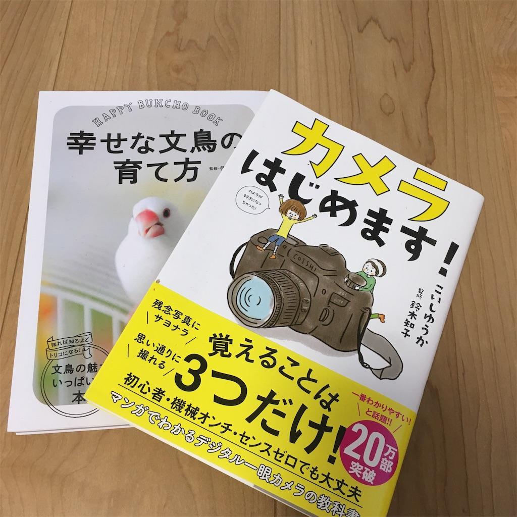 f:id:yuyu127:20201216161013j:image
