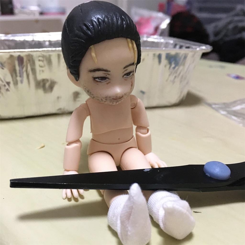 f:id:yuyu127:20210204134656j:image