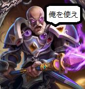 f:id:yuyu12880:20180202192143p:plain