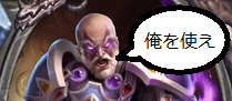 f:id:yuyu12880:20180202211105p:plain