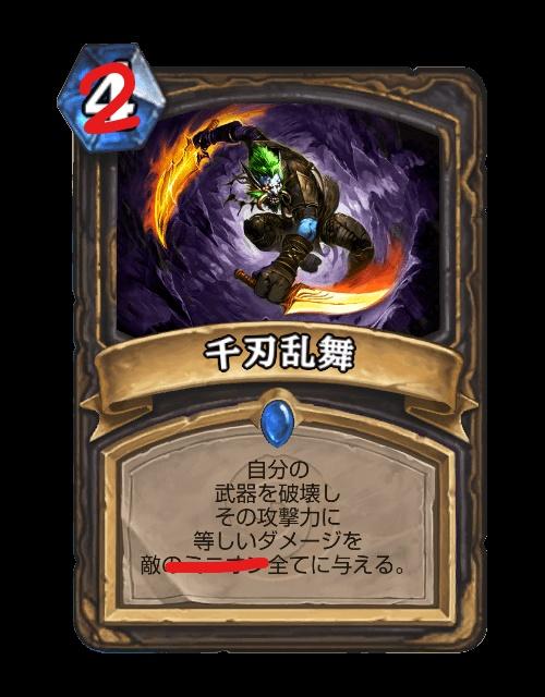 f:id:yuyu12880:20180204200447j:plain