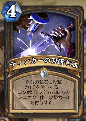 f:id:yuyu12880:20180204204805p:plain