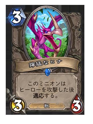 f:id:yuyu12880:20180210224033p:plain