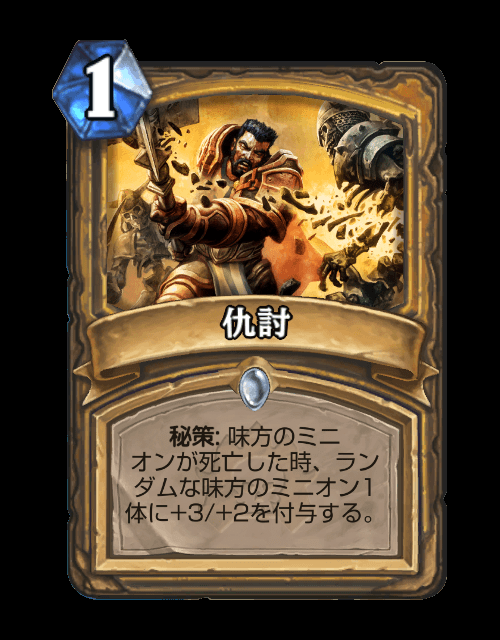 f:id:yuyu12880:20180210224610p:plain