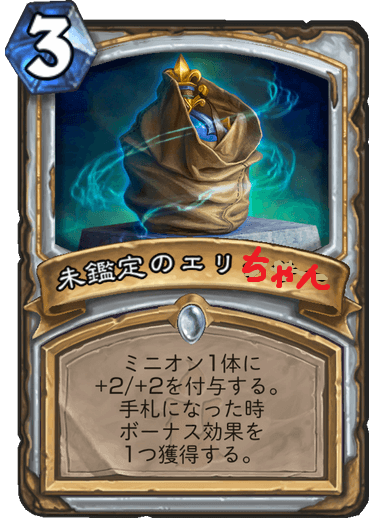 f:id:yuyu12880:20180212172445p:plain