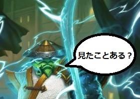 f:id:yuyu12880:20180219205025p:plain