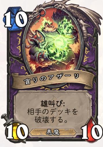 f:id:yuyu12880:20180301211431p:plain