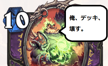 f:id:yuyu12880:20180301211905p:plain