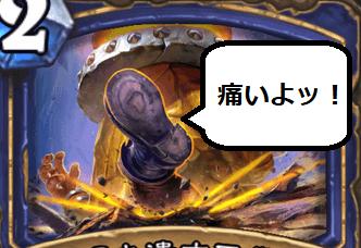 f:id:yuyu12880:20180312010631p:plain