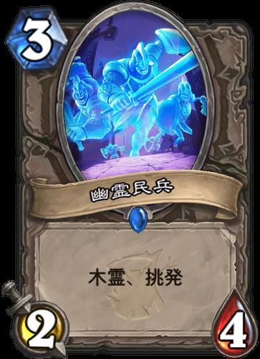f:id:yuyu12880:20180317153326p:plain