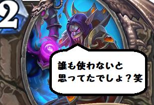 f:id:yuyu12880:20180322211456p:plain