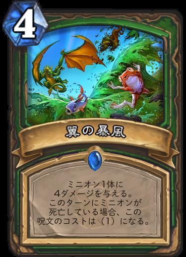 f:id:yuyu12880:20180405214908p:plain