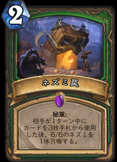 f:id:yuyu12880:20180405215136p:plain