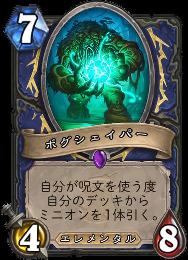 f:id:yuyu12880:20180405220729p:plain
