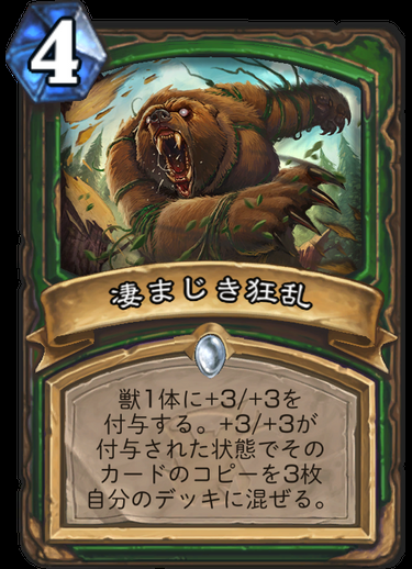 f:id:yuyu12880:20180405221832p:plain