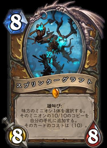 f:id:yuyu12880:20180405231809p:plain