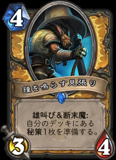 f:id:yuyu12880:20180409202016p:plain