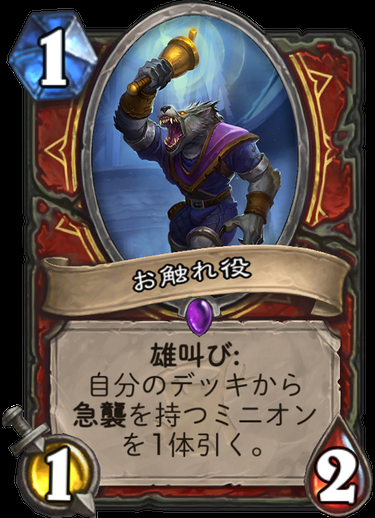 f:id:yuyu12880:20180409203645p:plain