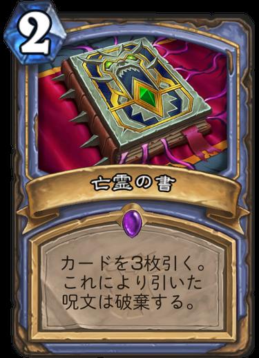 f:id:yuyu12880:20180409205038p:plain