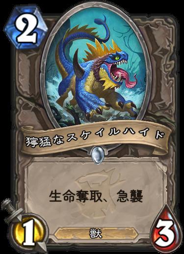 f:id:yuyu12880:20180411203858p:plain