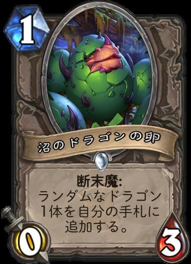 f:id:yuyu12880:20180411211606p:plain