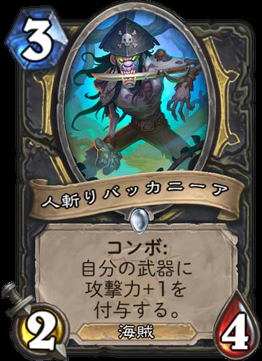 f:id:yuyu12880:20180413191207p:plain