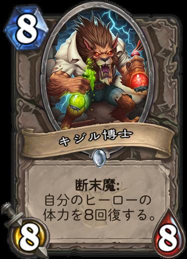 f:id:yuyu12880:20180413192258p:plain
