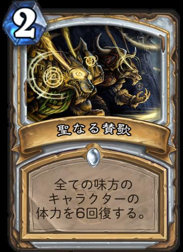 f:id:yuyu12880:20180413192822p:plain