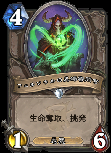 f:id:yuyu12880:20180413193242p:plain