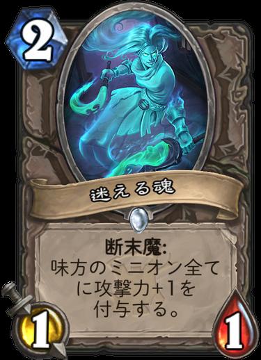f:id:yuyu12880:20180413195149p:plain