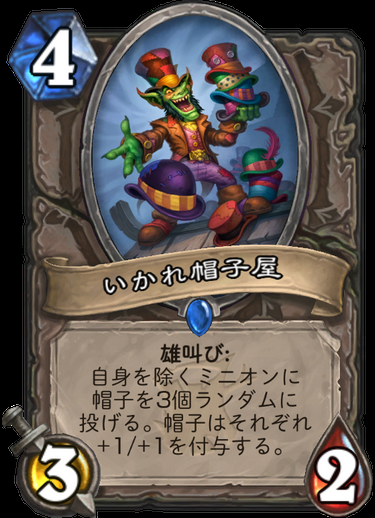 f:id:yuyu12880:20180413195926p:plain
