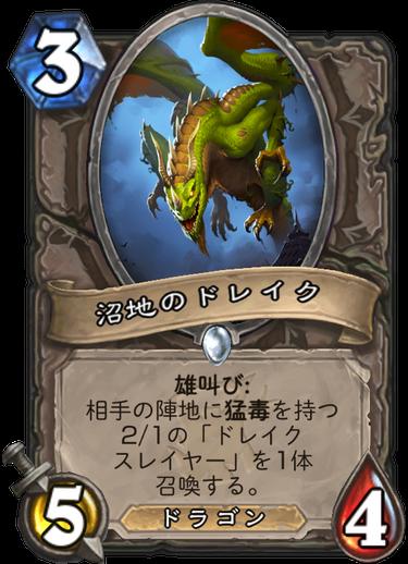 f:id:yuyu12880:20180413200124p:plain